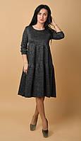 Асимметричное платье на каждый день размер 44-46