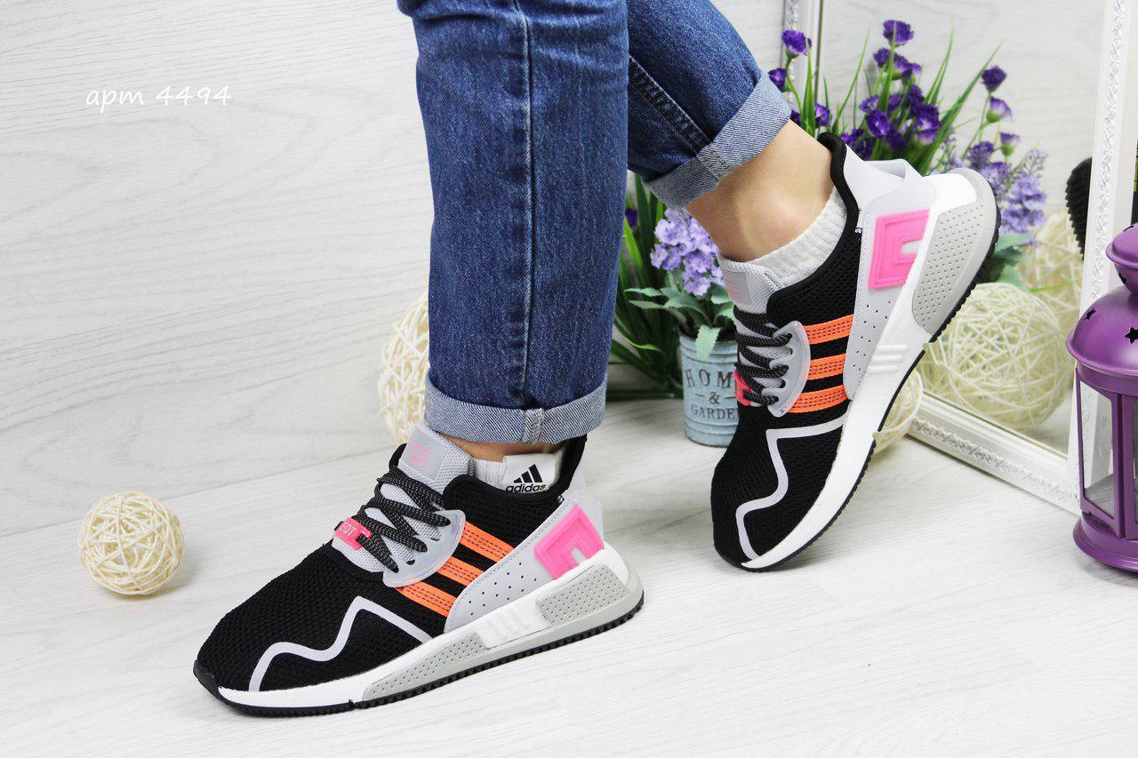 Летние кроссовки Adidas Equipment adv 91-17,серые с розовым