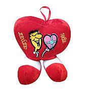 """Мягкая игрушка """"Сердце с ножками"""""""