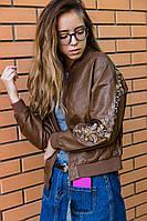 Стильная кожаная куртка с вышивкой коричневая.