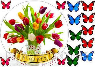 """Вафельная картинка для торта """"8 марта"""", круглая (лист А4, толщина 0,4 мм)"""