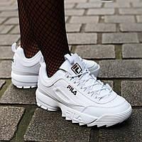 Женские и мужские кроссовки Fila Disruptor 2(II) White (Топ реплика ААА+)