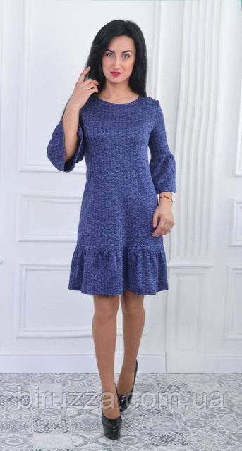 Восхитительное платье нарядного предназначения