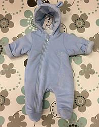 Демисезонный комбинезон для новорожденных голубой Жираф