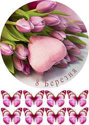 """Вафельная картинка для торта """"8 березня"""" (лист А4, толщина 0,4 мм)"""