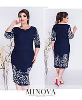 Приталенное платье ткань трикотаж креп-дайвинг, батал от ТМ Minova Размеры: 50,52,54,56