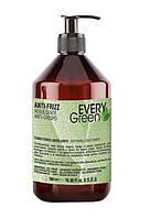 EG Anti Frizz Conder Idratante-Кондиционер для увлажнения волос с маслом кунжута, экстрактом эхинацеи, 500 мл