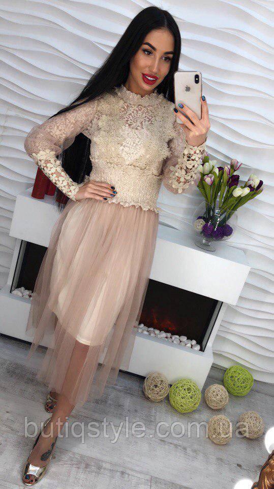 Красивоеженское платье дорогое кружево и шифон длинный рукав только пудра