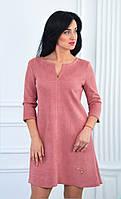 Очаровательное пудровое короткое  платье-трапеция из замши размер 50-52