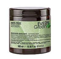 EG Anti Frizz Mask Idratante - Маска для увлажнения волос с маслом кунжута, экстрактом эхинацеи, 500 мл
