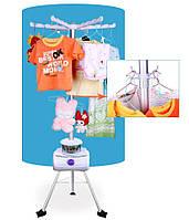 Электросушилка для белья, сушилка для одежды, полотенцесушитель, сушка для одежды электрическая, 1002643