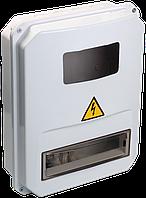 Корпус пластиковый ЩУРн-П 3/10 для 3-ф счетчика навесной 345х270х105 IP55