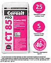 Суміш для армування пінополістиролу Ceresit CT 85 Pro, 27кг Клей для пінопласту і сітки Церезіт СТ 85 Про, фото 2