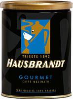 Кофе молотый Hausbrandt Gourmet 250г, жестяная банка  ИТАЛИЯ.