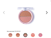 Румяна Blush Pretty Flormar Pink Bronze
