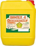 Препарат для обработки семян «Вымпел-К»