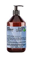 EG Purifikante Shampoo - Шампунь против перхоти с маслом розы, протеины риса и экстракт лопуха, 500 мл