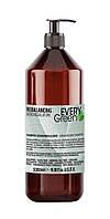 EG Seboregulytor Shampoo-Шампунь себорегулирующий с маслом макадамии,экстрактом березы,маслом лаванды, 1000 мл