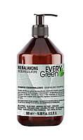 EG Seboregulytor Shampoo-Шампунь себорегулирующий с маслом макадамии,экстрактом березы,маслом лаванды, 500 мл