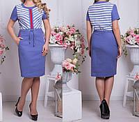Платье в больших размерах tez6154