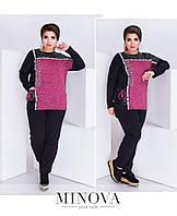 Удобный модный костюм брюки и кофта в большом размере от ТМ Minova (52,54,56,58,60,62)