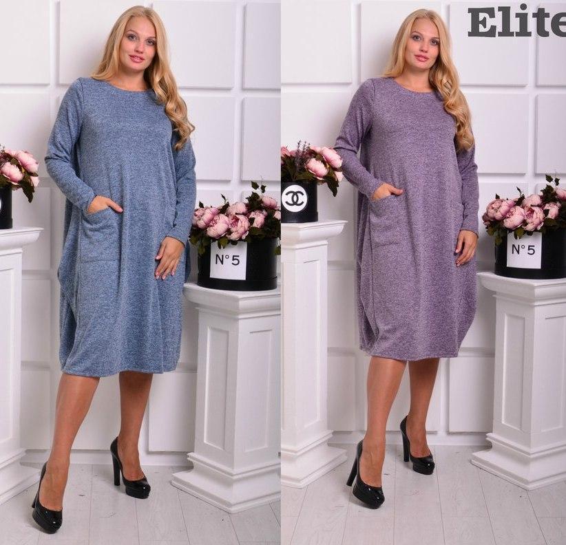 4b652940a04 Свободное батальное платье из трикотажа tez615144 - «Anna Tézor» -  интернет-магазин стильной