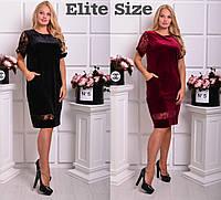 0c3181d2aaf Велюровое нарядное платье в больших размерах с гипюром tez615146