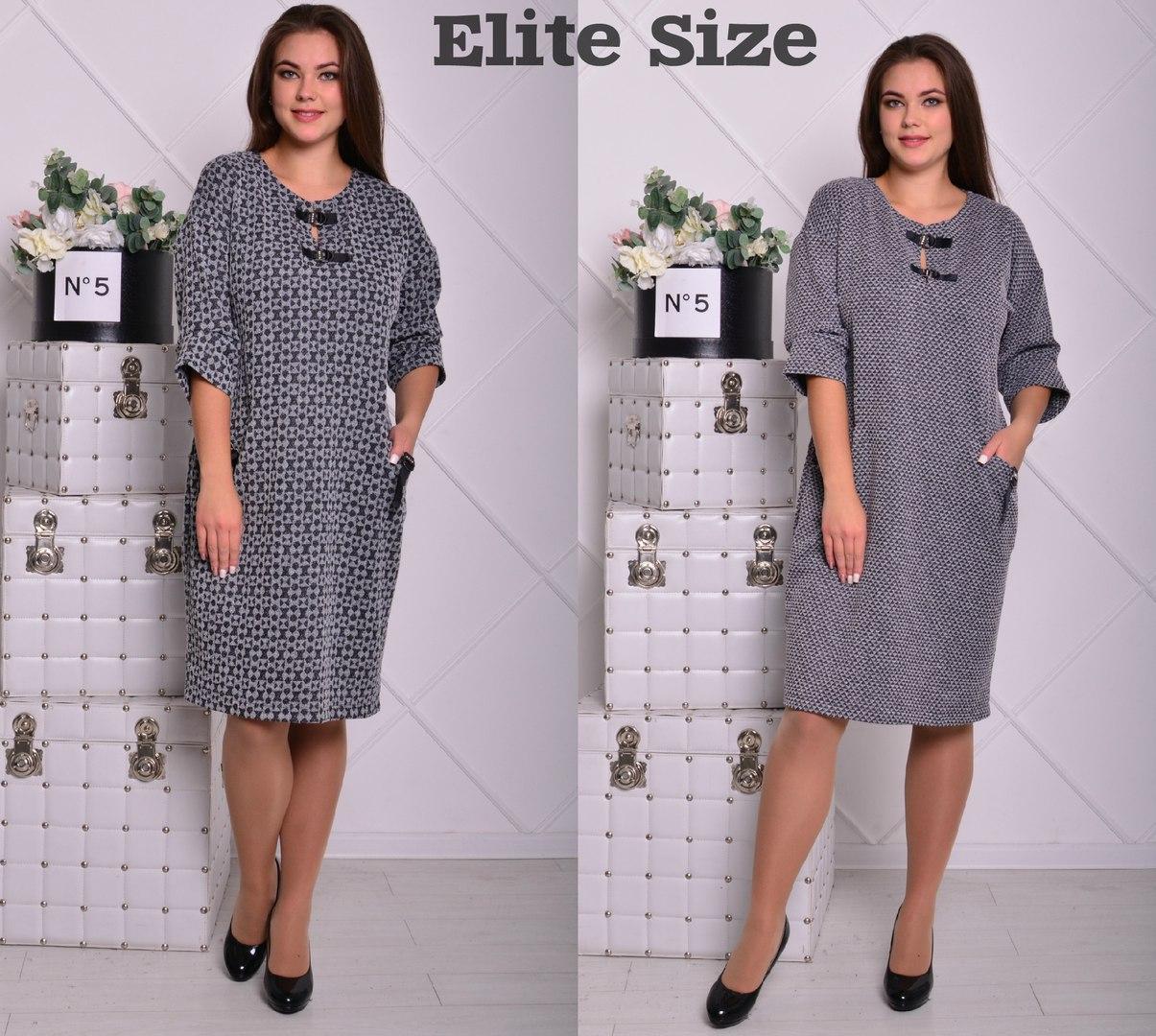 a373921997b Платье свободного кроя в больших размерах из трикотажа и ангоры tez615210