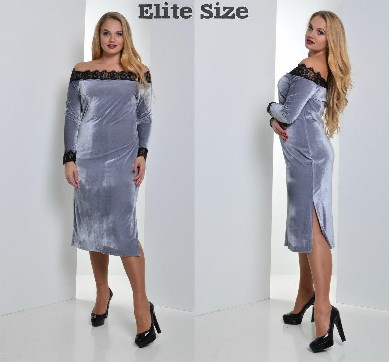 862c7b8182e Купить Платье из бархата XL с открытыми плечами tez615326 недорого в ...
