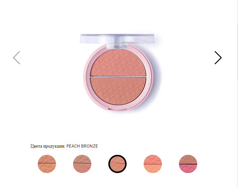 Румяна Pretty Matte Blush Peach Bronze №03 (by Flormar)