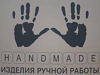 """Изделия ручной работы """"Hand Made"""""""