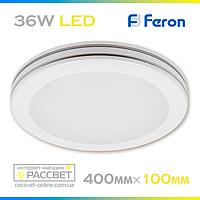 Настенно-потолочный светодиодный светильник Feron AL579 36W 5000K (Decor Light) 2880Lm, фото 1