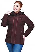 Женская куртка Аврора