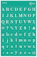 Трафарет на клеевой осн., №1702, Фоновый, Алфавиты, 13х20см
