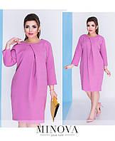 Элегантное женское платье ТМ Minova Размеры: 42-44,46-48,48-50,50-52,52-54,54-56