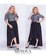9a67121ab5c5905 Роскошное вечернее платье трикотаж жаккард с напылением ТМ Minova Размеры:  52,54,56