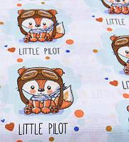 """Ткань. Хлопок  """"Маленькие пилоты"""" фон белый. Отрез 50х40см"""
