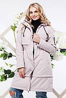 Женская демисезонная курточка  Авианна