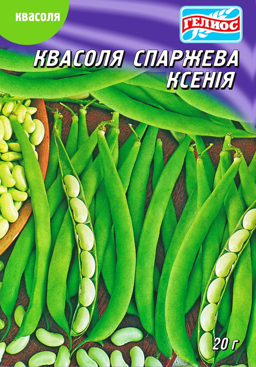 Семена фасоли кустовой спаржевой Ксения 20 г