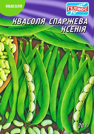 Семена фасоли кустовой спаржевой Ксения 20 г, фото 2