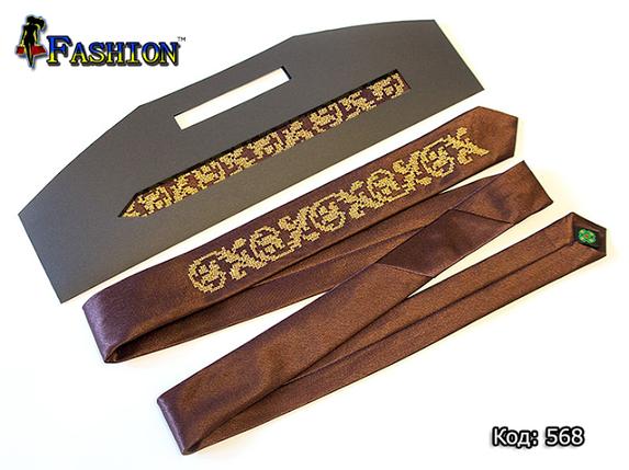 Вышитый узкий галстук Карый, фото 2