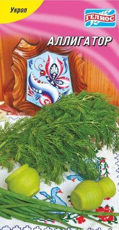 Семена укропа кустового Алигатор 20 г