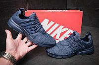 Мужские модные кроссовки Nike Air Presto, синие (7711511), р.41 ,42 ,43, 44, 45* (реплика)