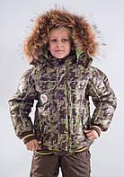 Костюм зимний для мальчика (Diwa)-1233