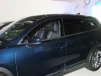 Дефлекторы окон Mazda CX 9 2017-2018+