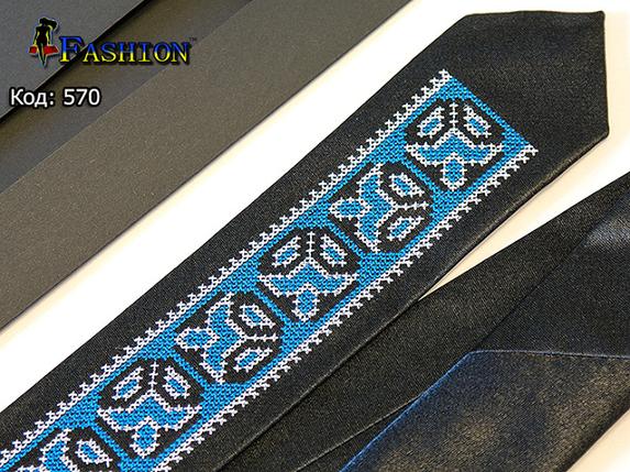 Вышитый узкий галстук Савва, фото 2