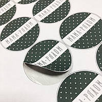 Наклейка на упаковку с логотипом - заказать печать круглых наклеек