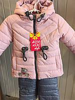 Детский весенний комбинезон на девочку размеры 80, 98 цвет ПУДРА