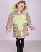 Пальто зимнее для девочки Diwa Club, фото 3