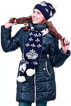 Зимнее детское пальто Иванна, фото 2